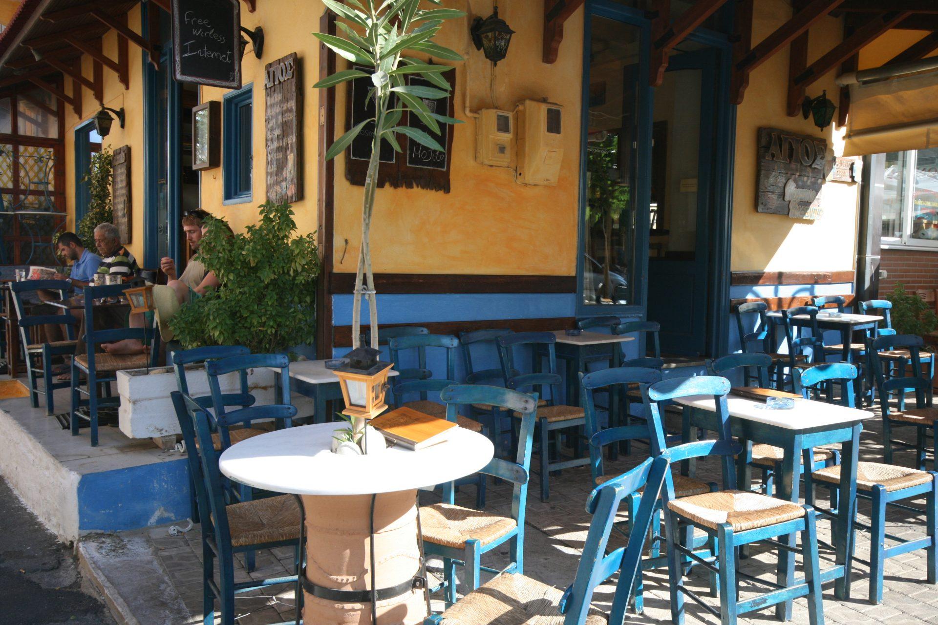 άγιος, μουσικό καφενείο